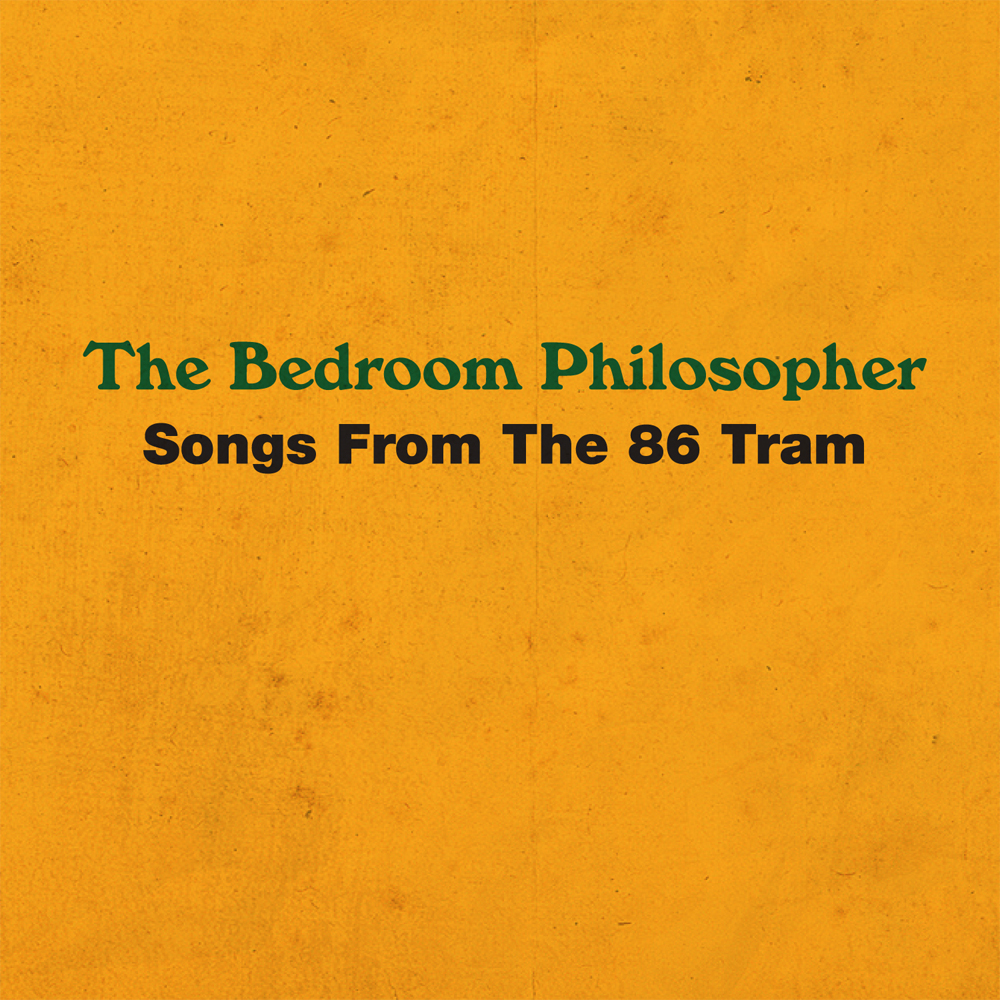The Bedroom Philosopher - Brown & Orange